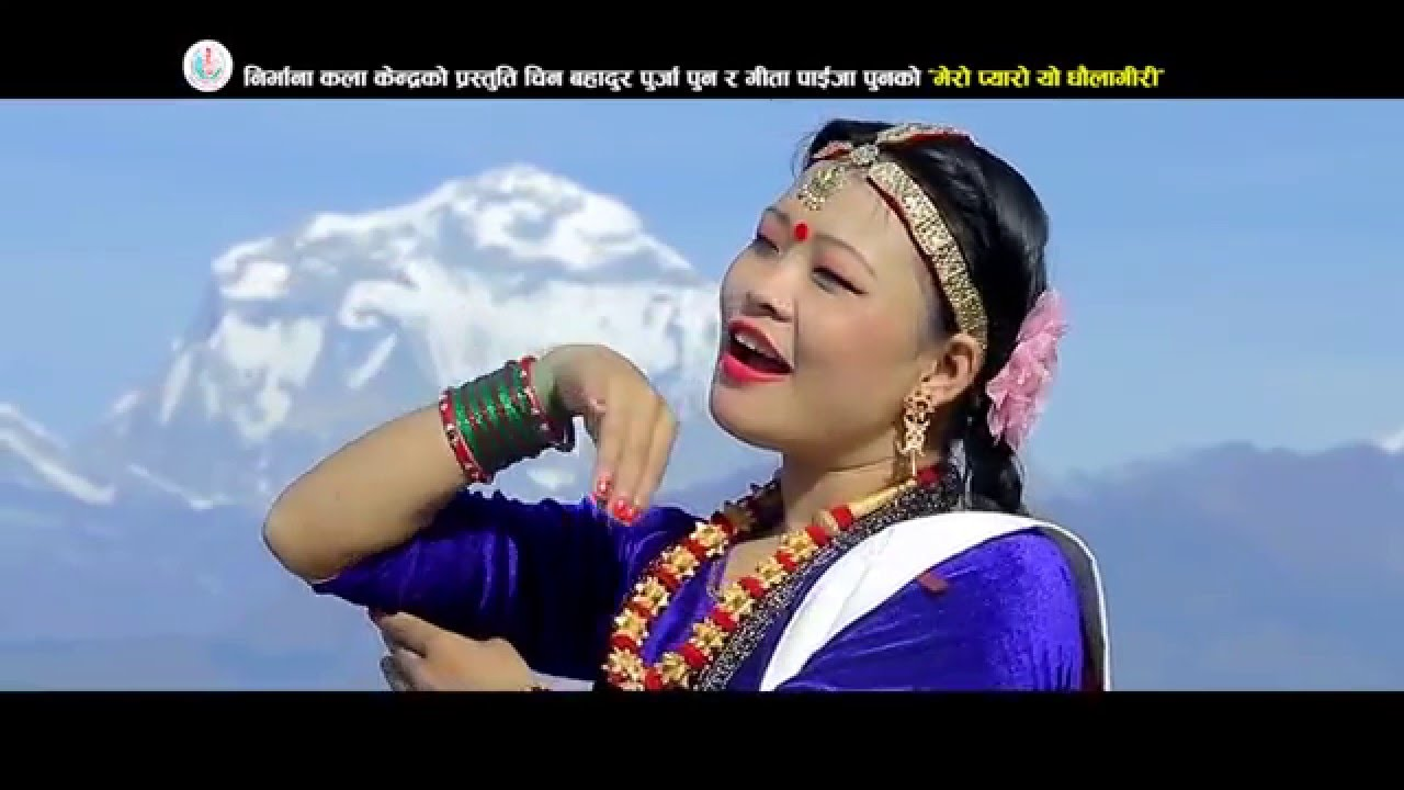Myagdi Village Song